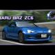 バンナム、『ドリフトスピリッツ』でXD(eXtra Dress up)車両新登場! より自由自在なドレスアップが可能となったBRZ ZC6、RX-7 FD3Sをゲット