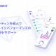 エーザイとDeNA、認知症に備えるためのブレインパフォーマンスアプリ「Easiit(イージット)」の提供を7月28日に開始