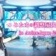 『マギアレコード 魔法少女まどか☆マギカ外伝』が「AnimeJapan 2018」に出展…リアルガチャやマギアパスポートをイメージしたメモ帳配布など