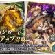スクエニ、『FFBE幻影戦争』で新ビジョンカード「夢幻英雄譚」「災厄魔豹 クアール」が登場するピックアップ召喚を開催!