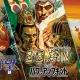 コーエーテクモゲームス、『信長の野望・武将風雲録』『三國志Ⅳ with パワーアップキット』『維新の嵐』をSteamでリリース