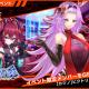 DMM GAMES、『凍京NECRO<トウキョウ・ネクロ>』で新イベント「ナッシング・バット・ア・コール」を開催! イベント連動スカウトも