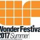 国内最大級のガレージキットの祭典「ワンダーフェスティバル2017[夏]」が開幕!