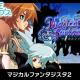 ジー・モード、魔法合成RPG『マジカルファンタジスタ2』Nintendo Switchを7月1日にリリース決定