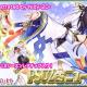 セガゲームス、『ファンタシースターオンライン2 es』でesスクラッチ「PSO2esニューイヤー★2020」が再登場!