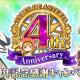 バンナム、『テイルズ オブ アスタリア』で4周年記念キャンペーン第3弾を実施! ステップアップ召喚「ラザリス&白き獅子」が登場!