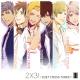 コーテク、『ときめきレストラン☆☆☆』コラボレーションユニットCD第3弾「2×3!~DUET CROSS THREE!~ Ⅲ」が発売開始