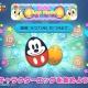 LINEとNHN PlayArt、『LINE:ディズニー ツムツム』でマップ形式のカードイベント「イースター エッグハント」を開始