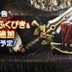 スクエニ、『ドラゴンクエストウォーク』でメインストーリー「第7章」を5月14日に追加へ 新たな装備ふくびきも開催予定