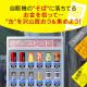 "RucKyGAMES、自販機の下に落ちた小銭を集めて""缶""を集める『自動販売機 缶コレクション』を配信開始"