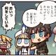 FGO PROJECT、WEBマンガ「ますますマンガで分かる!Fate/Grand Order」第152話「異聞帯の王(?)」を公開