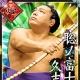 HINATA、GREE『大相撲カード決戦』が配信4周年を記念し豪華4周年ごっつぁんキャンペーンを開催