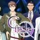 サクセス、女性向け恋愛ADV『Circle~環り逢う世界~』のエージェントのキャラクター情報を公開!