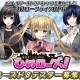 ベクター、新作3DローグライクRPG『東京ダンジョンRPG ひめローグっ!』のAndroid版CBTの参加者募集を開始