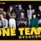 gloops、モバイルゲーム業界で働くクリエイターを描いたドラマ「ONE TEAM」を公開 物語は現場で実際に起こった出来事をもとに作成