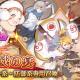 ファンドールグローバル、『フードファンタジー』で新食霊「餃子」を加えた召喚イベント「炎威の宴」を開催!