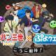 セガゲームス、『ぷよぷよ!!クエスト』6周年記念生放送で「ルパン三世 PART5」とのコラボ決定を発表! ぷよクエ応援会議の開催も