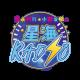 スクエニ、『スターオーシャン:アナムネシス』のWebラジオ新番組「豊永利行・小野友樹の星海RADIO」を7日より文化放送 超!A&G+にて放送開始!