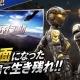 NetEase Games、PC版『荒野行動-Knives Out-』をリリース