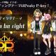 ブシロード、『D4DJ』Peaky P-keyのオリジナル新曲を『カードファイト!! ヴァンガード』アニメ新シリーズのEDテーマに起用!