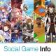 【新作特集】ゲーム業界人注目…今後市場を賑やかす厳選5アプリを紹介【2015年12月リリース版】