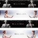 アニプレックス、『マギアレコード』ザギトワ「まどか」&メドベージェワ「ほむら」で新宿駅メトロプロムナードを広告ジャック!
