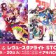 ブシロード、「バンドリ!」&「レヴュースタァライト」STORE vol.2を10月24日よりアキバCOギャラリーで開店!