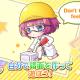ポニーキャニオンとhotarubi、『Re:ステージ!プリズムステップ』にて自分で譜面を作って遊べる新機能「譜面メーカーβ版」を公開!