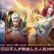 UnlockGame、『レガシーオブデスティニー:Legacy of Destiny』の事前登録者数が5000人を達成!