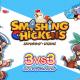 DMM GAMES、3vs3のリアルタイム対戦ゲーム『スマッシング・チキンズ』で事前登録受付を開始 公式PVのリツイートキャンペーンも