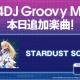 ブシロード、『グルミク』に「ホロライブ」楽曲「STARDUST SONG」の原曲を追加!