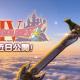 スクエニ、『ドラクエウォーク』で新イベント「ドラクエⅣイベント」と新装備ふくびきを開発中! 近日公開との予告!