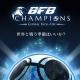 サイバード、『BFB Champions~Global Kick-Off~』のティザーPVとイントロダクションムービーを公開 臨場感溢れる映像を一足早く体験!