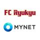 マイネット、FC琉球の株式を一部取得 胸スポンサーだけでなく株主としてもFC琉球の成長と成功へ尽力