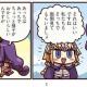 FGO PROJECT、WEBマンガ「ますますマンガで分かる!Fate/Grand Order」の第189話「新しい世界へ」を公開