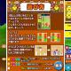 サクセス、カラーひよこを救い出すマッチ3パズル『はぴばぴよ!』を「Amebaかんたんゲーム」で配信開始!