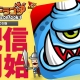 アソビズム、ドラゴンシリーズ最新作『城とドラゴン』iOS版を配信開始! 3分間のバトル…敵から城を防衛するリア ルタイム対戦ストラテジーゲーム