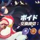 【App Storeランキング(7/6)】Lilith Gamesの新作『AFKアリーナ』が12位とトップ10を視野に 『あんスタMusic』は26位→3位に浮上