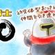 ポラリスエックス、オートパズルRPG『少年騎士ヤスヒロ』のAndroid版の配信を開始