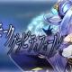 グリモア、『ブレイブソード×ブレイズソウル』で期間限定イベント「ブルー・スモーク・グラフィティ・フォール」を開催 ランクSの新魔剣が登場