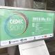 【CEDEC2017まとめ】スマホゲーム関連のセッションを中心に40本のレポート記事を掲載