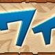 ガンホー、『パズル&ドラゴンズ』Android版でも3人協力プレイ「3人でワイワイ」を週内に実装へ…合わせて最高難易度のダンジョンも実装予定