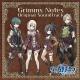 スクエニ、『グリムノーツ』のゲーム内BGMを収録した音楽アルバム「グリムノーツ オリジナル・サウンドトラック」を7月27日に発売決定