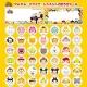 ヤマハミュージックメディア、『LINE:ディズニー ツムツム』の文具を発売