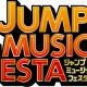週刊少年ジャンプと音楽の融合イベント「JUMP MUSIC FESTA」が開催決定! KANA-BOON、氣志團、BiSH、Little Glee Monsterの出演が発表に!