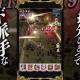 スクエニ、新作アプリ『戦国やらいでか –乱舞伝-』のゲーム紹介動画第1弾を公開。ド派手な演出とテンポの良さが生み出す爽快な戦闘シーンが収録