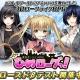 ベクター、『東京ダンジョンRPG ひめローグっ!』Android版におけるクローズドβテストを本日より開始 レアな★4武姫「ウルの弓弦」をプレゼント