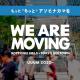 UUUM、2020年春に東京ミッドタウンに本社移転