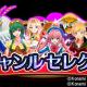 KONAMI、『クイズマジックアカデミー ロストファンタリウム』でジャンル別のクイズに挑める「ジャンルセレクトダンジョン」を開始!