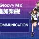 ブシロードとDonuts、『D4DJ Groovy Mix』でカバー楽曲「JUST COMMUNICATION」を追加!